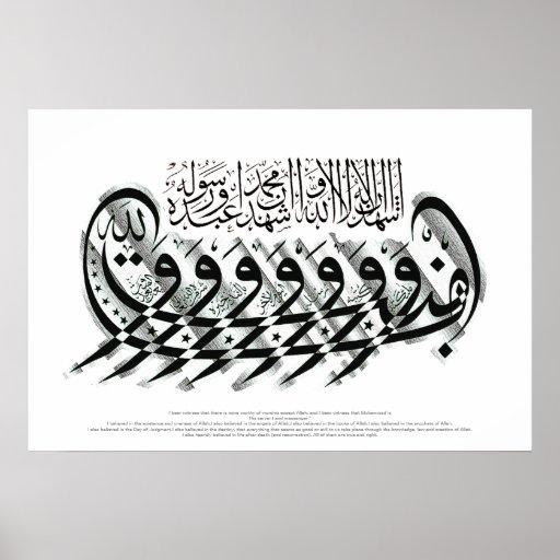 Customised Arabic Calligraphy Art Design Poster