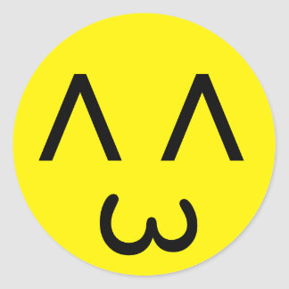 Customizable Emoticon Face 2.0 Round Sticker