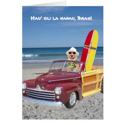 Customizable Funny Surfer Birthday Greeting Card