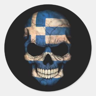 Customizable Greek Flag Skull Classic Round Sticker