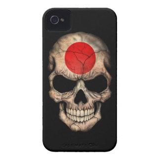 Customizable Japanese Flag Skull iPhone 4 Case