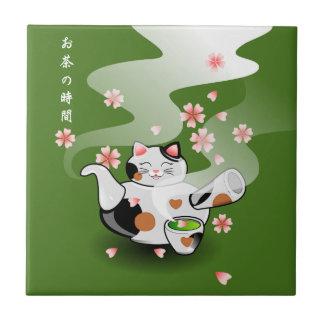 Customizable Maneki Neko Sakura Cat Teapot Rest Small Square Tile