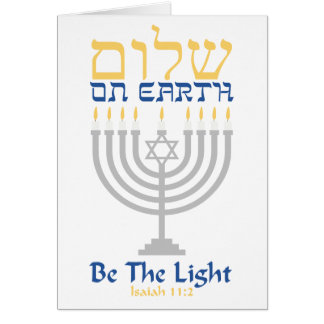 CUSTOMIZABLE (Peace) Shalom on Earth 2 Card