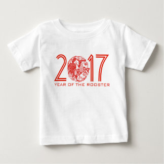 Customizable Rooster Year 2017 Chinese papercut B Baby T-Shirt