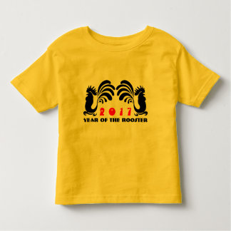 Customizable Rooster Year 2017 graphic baby Tee 5a