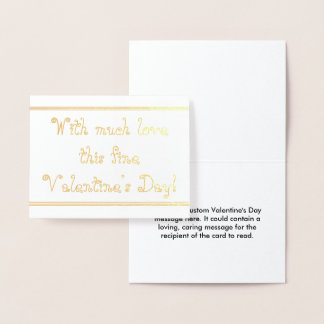 Customizable Valentine's Day Card