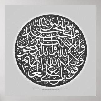 Customized Arabic Calligraphy Art Design Poster