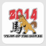Cute 2014 Year of The Horse