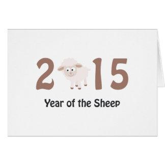 Cute 2015 - Year of the Sheep design Card