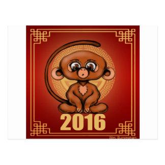 Cute 2016 Year of the Monkey Postcard