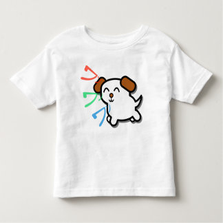 cute anime style dog kids t-shirt