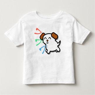 cute anime style dog kids t-shirt