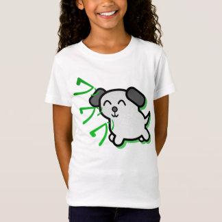 cute anime style dog kids t-shirt - green
