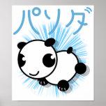 cute anime style panda poster - blue