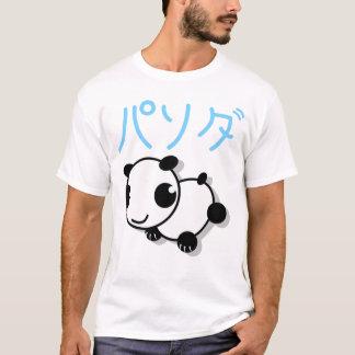 cute anime style panda t-shirt - blue