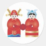 Cute Asian Wedding Couple Sticker