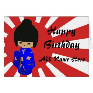 Cute Blue  Kokeshi Doll on rising sun Greeting Card