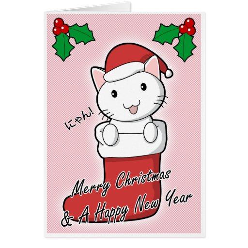 New Free Printable Christmas Writing Paper Stationary