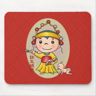 Cute Chinese God Of Birth Mouse Pad