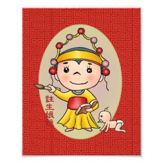 Cute Chinese God Of Birth Photo Art