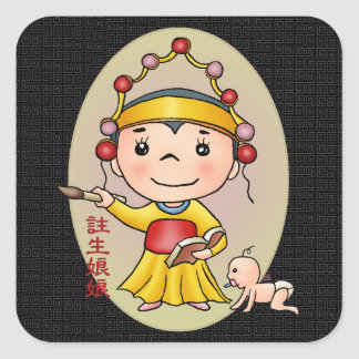 Cute Chinese God Of Birth Square Sticker