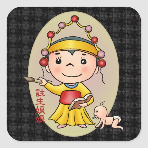 Cute Chinese God Of Birth Square Stickers
