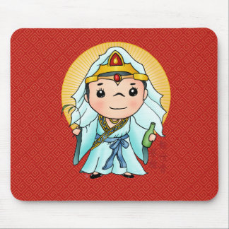Cute Chinese God Of Compassion Mouse Pad