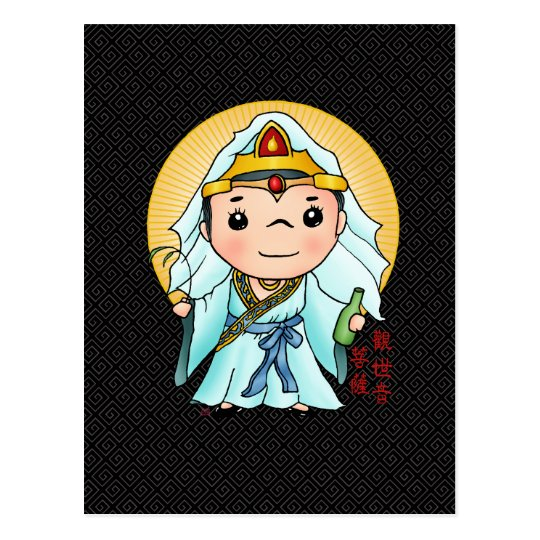 Cute Chinese God Of Compassion Postcard