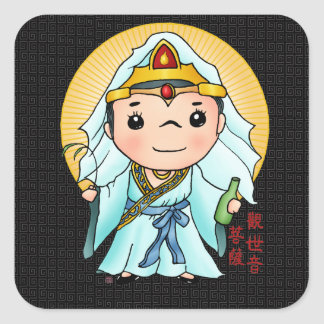 Cute Chinese God Of Compassion Square Sticker