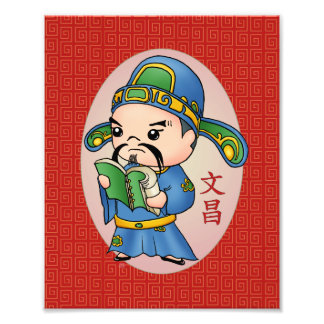 Cute Chinese God Of Education Photo Print