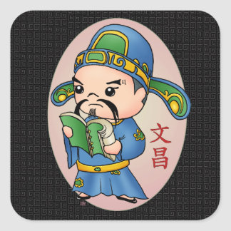 Cute Chinese God Of Education Square Sticker