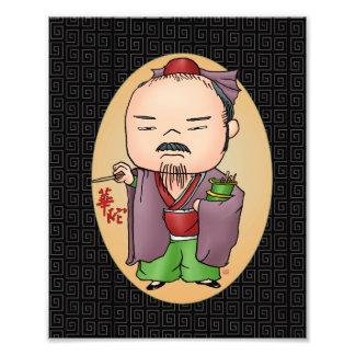 Cute Chinese God Of Health Photo