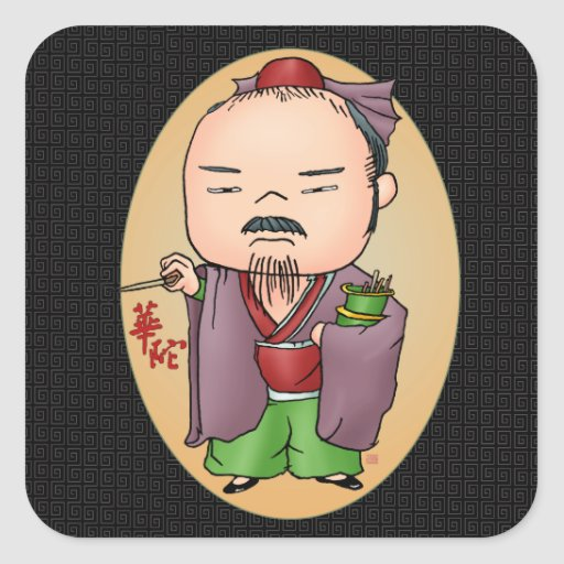 Cute Chinese God Of Health Square Sticker