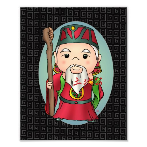 Cute Chinese God Of Land Photographic Print