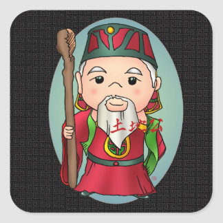 Cute Chinese God Of Land Square Sticker