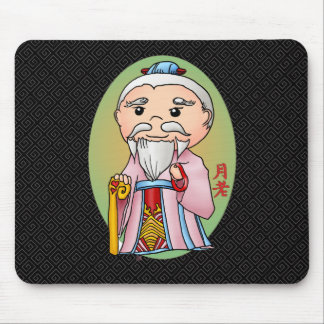 Cute Chinese God Of Love Mouse Pad