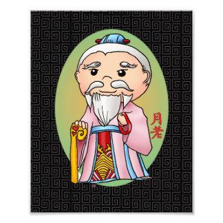 Cute Chinese God Of Love Photo Art