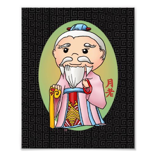 Cute Chinese God Of Love Photo Art