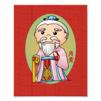 Cute Chinese God Of Love Photo Print