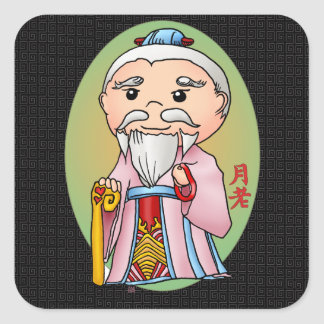 Cute Chinese God Of Love Square Sticker