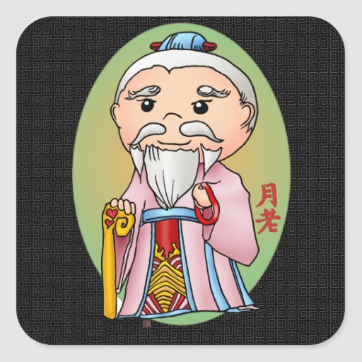 Cute Chinese God Of Love Sticker