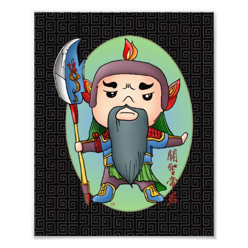 Cute Chinese God Of Success Photo Art
