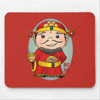 Cute Chinese God Of Wealth Mouse Pad
