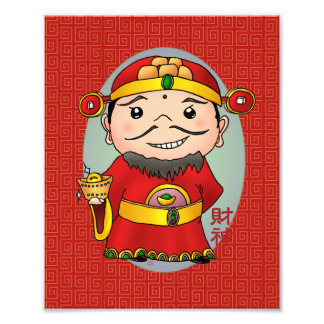 Cute Chinese God Of Wealth Photo