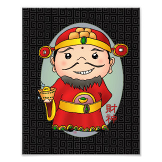 Cute Chinese God Of Wealth Photo Print