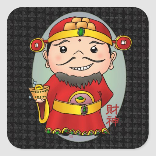 Cute Chinese God Of Wealth Sticker