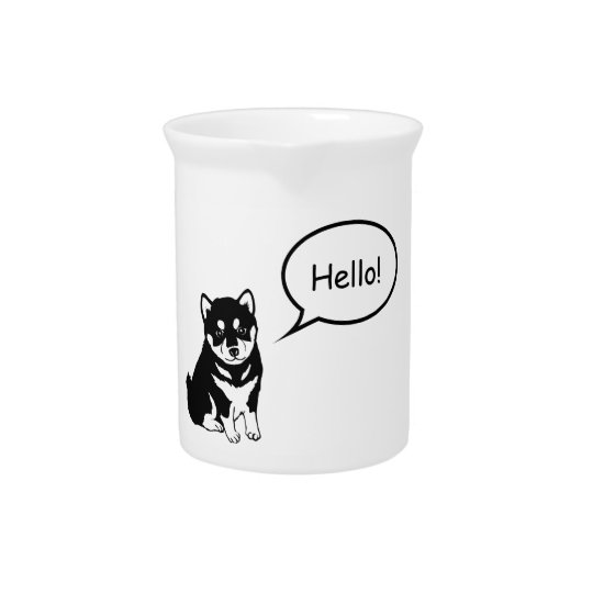 Cute Dog Year 2018 Speech Bubble Pitcher