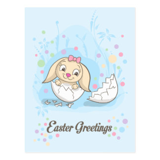Cute Easter Bunny sitting in Easter Egg Postcard