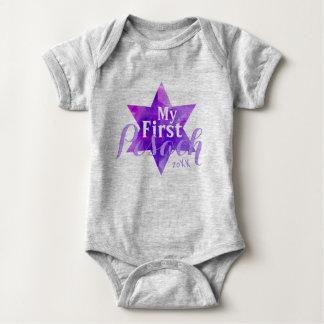 Cute First Pesach with Watercolor Star of David Baby Bodysuit
