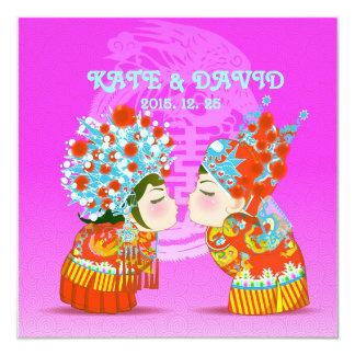 Cute Fun Retro Chinese Double-Xi Wedding Card